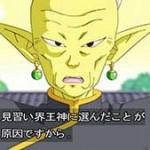 gowasu