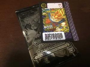 dragonballsuper6