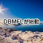 dbmfl2