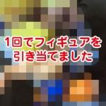 S__52715525-_top