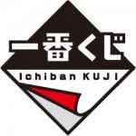 ichian